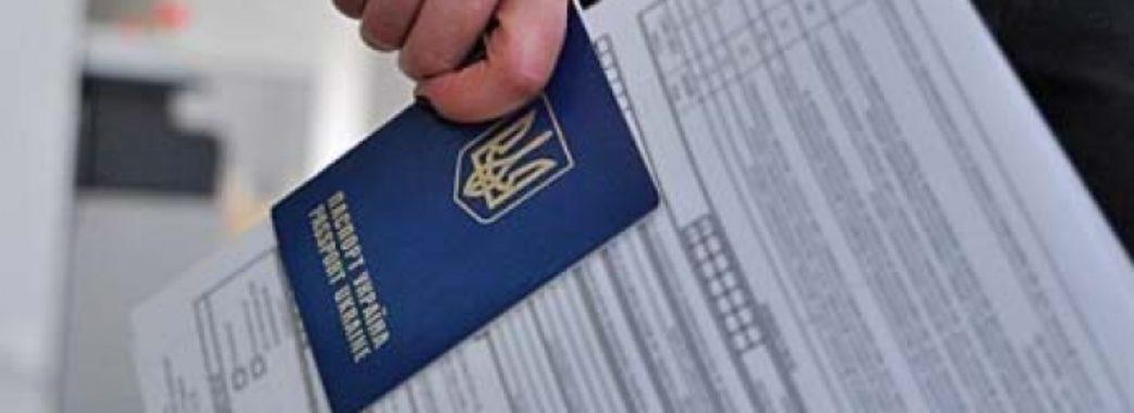 Топ-5 країн, де українців чекають на заробітки