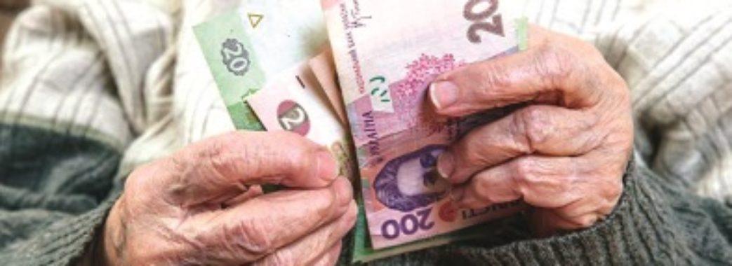 З 1 березня пенсії в Україні зростуть на 17-20%