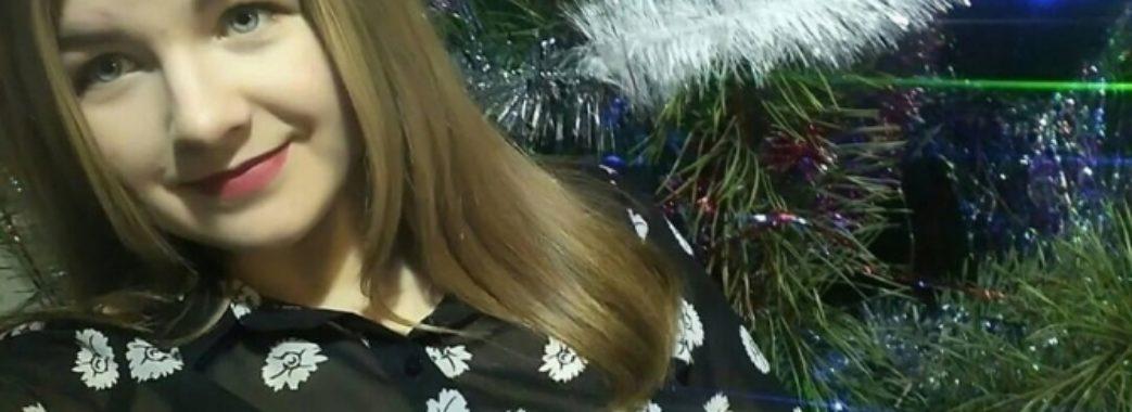 Зниклу студентку з Радехівщини знайшли. Зараз вона у лікарні