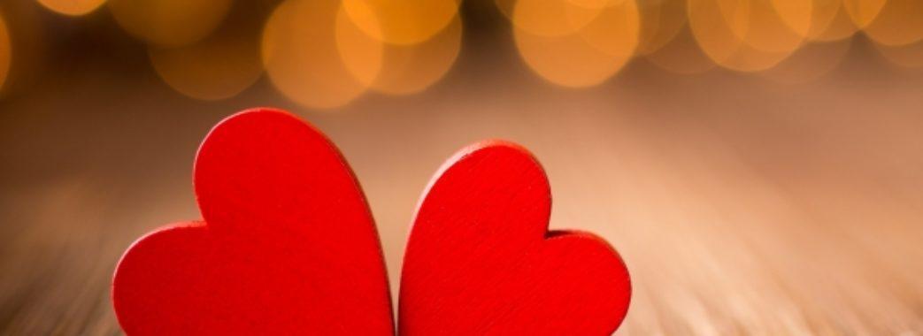 На День Валентина можна буде одружуватись з ранку до ночі