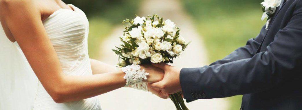 Вечірнє одруження у Львові коштуватиме 2 тисячі гривень