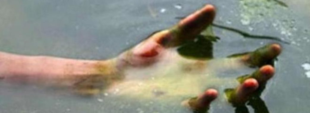 Чоловіка, якого розшукували від грудня, знайшли втопленим