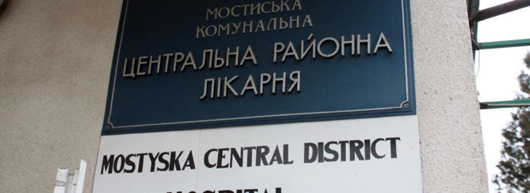 Через смерть Ігоря Бочковського Мостиську райлікарню перевірятимуть