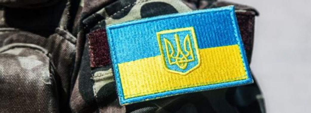 Сьогодні створили Раду Ветеранів Львівщини