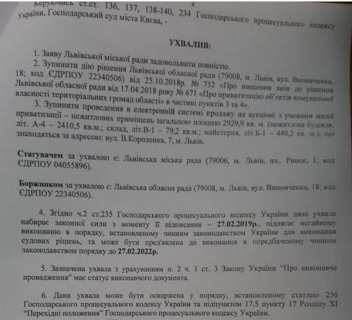 bezymyannyj-5