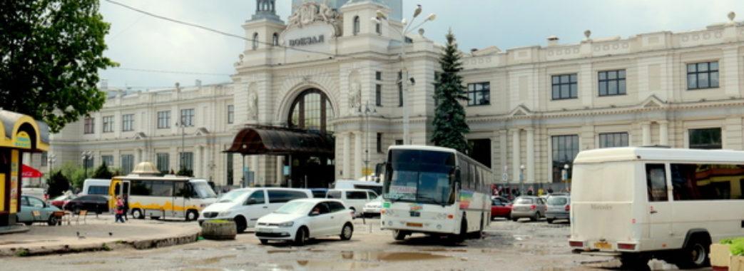 З березня авто не зможуть заїжджати на територію Головного вокзалу Львова