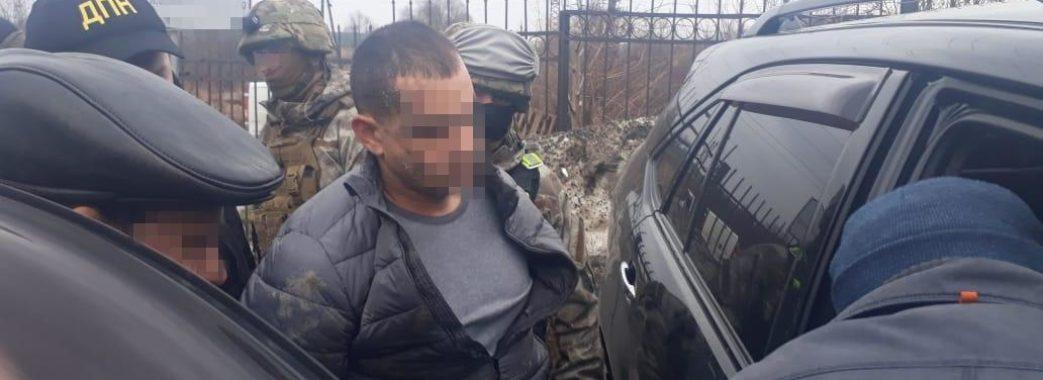 Поліція Львівщини затримала постачальника дороговартісних наркотиків