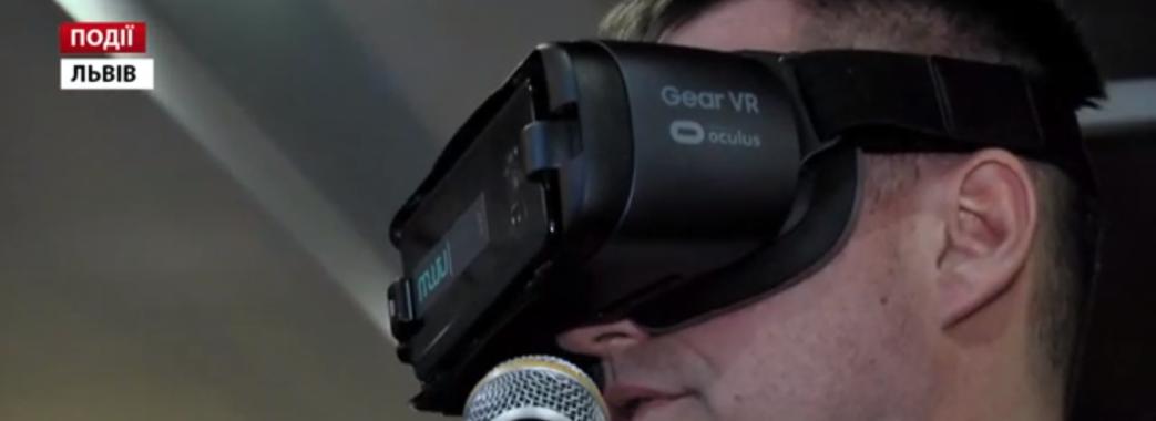 У Львові презентували 3D-окуляри, здатні рятувати життя новонароджених