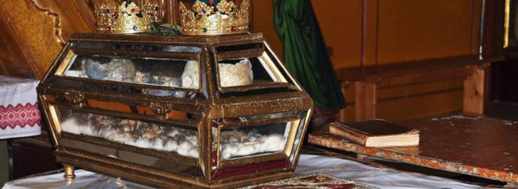 У самбірській церкві до Дня закоханих виставили мощі святого Валентина