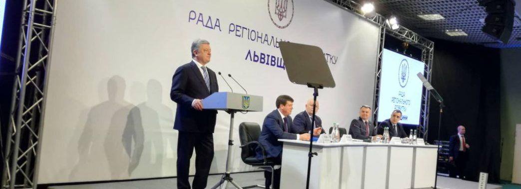 Президент Петро Порошенко зараз у Львові і ще збирається в Жовкву та Червоноград