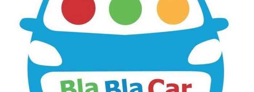 Львівський водій з BlaBlaCar обдурив туриста з Дніпропетровщини