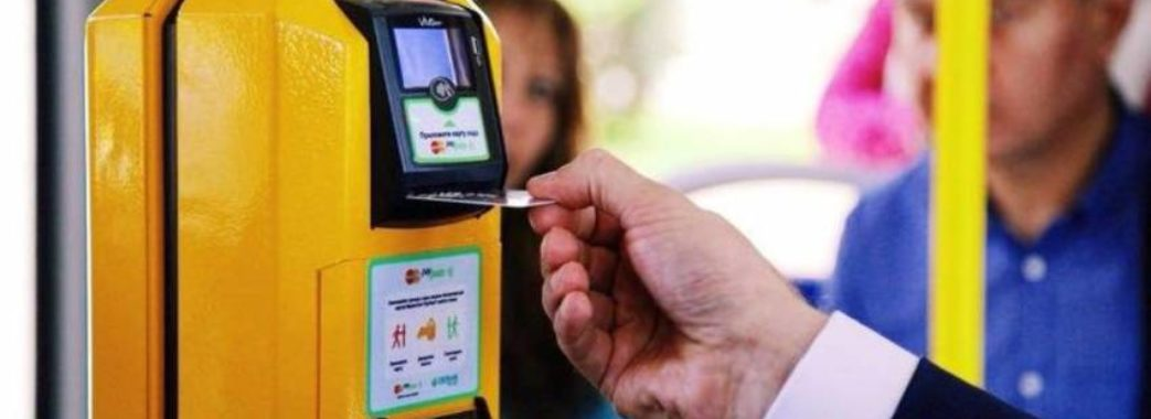 Впроваджувати електронний квиток у Львові подалося 6 компаній