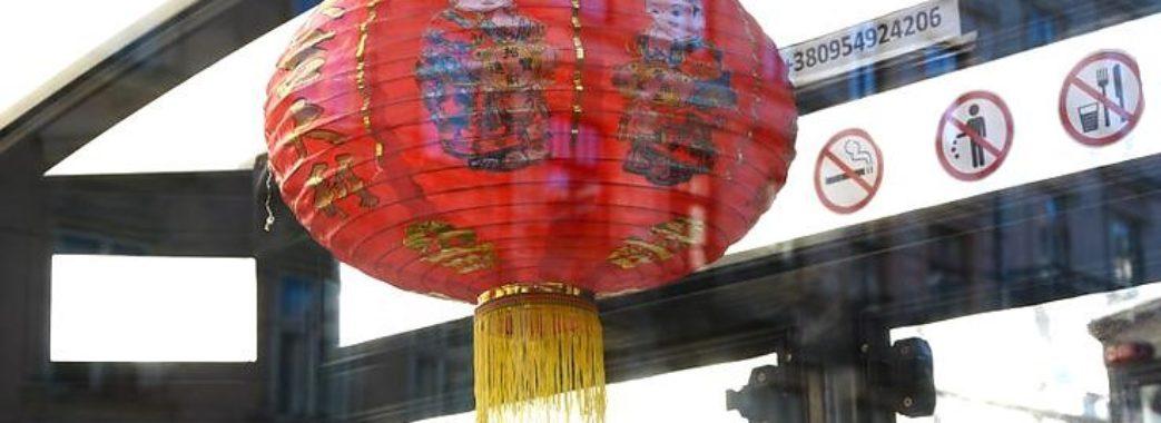 У Львові святкують Китайський Новий рік