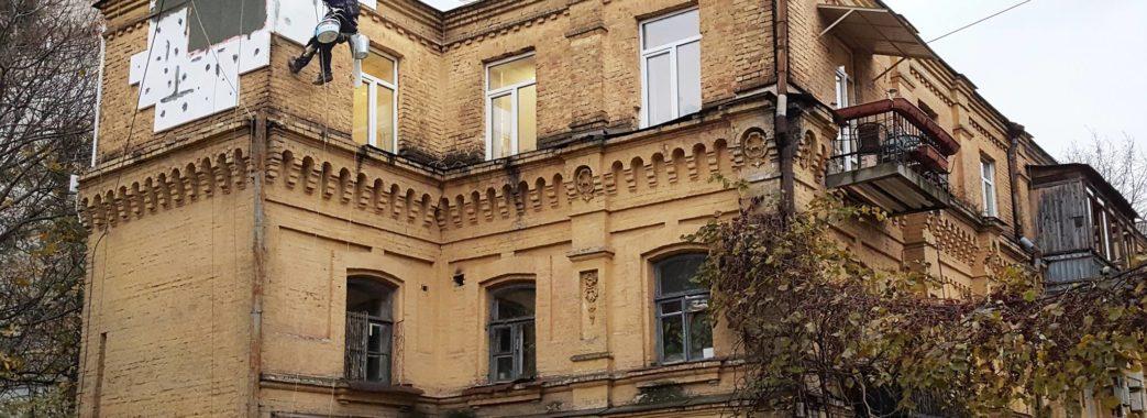 У Львові не можна утеплювати будинки, яким понад 90 років