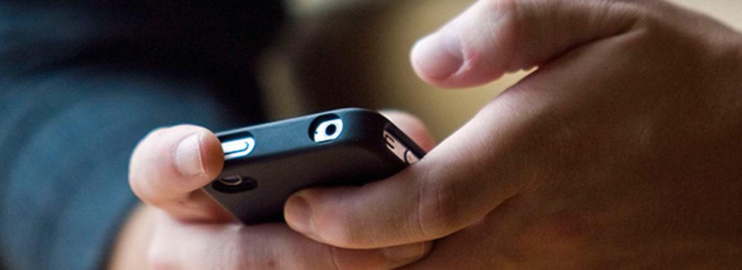 За обсервацією українців, що повернулись з-за кордону, стежитимуть за допомогою мобільного додатку