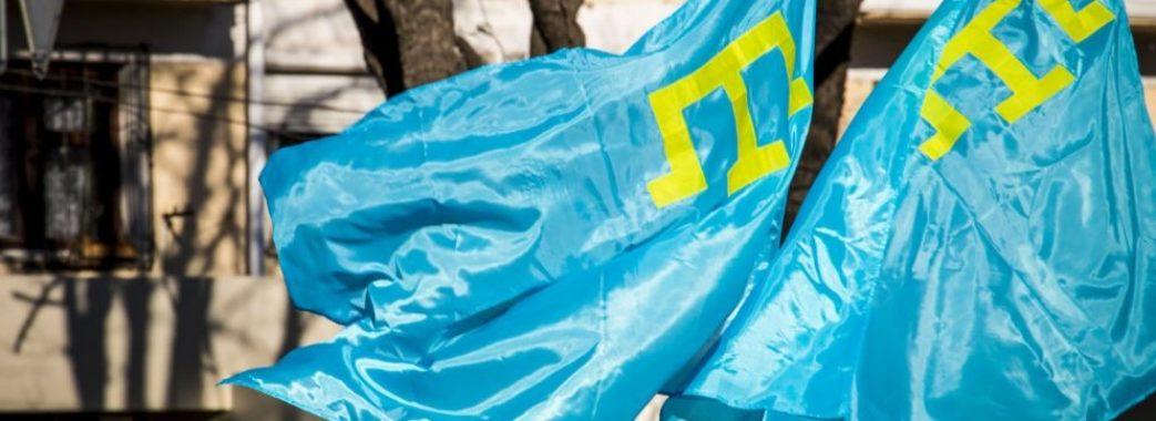 Кримські татари нагадали у Львові про 5 років окупації