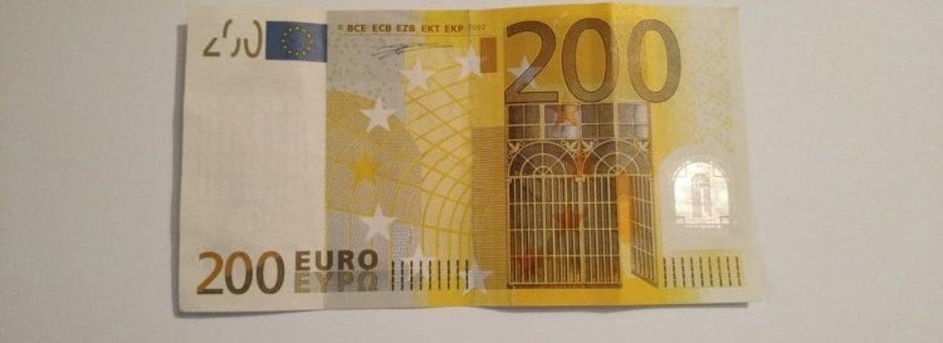 Львів'янину підсунули фальшиві 200 євро