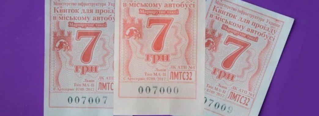 Львів'ян закликають вимагати квитки у водіїв