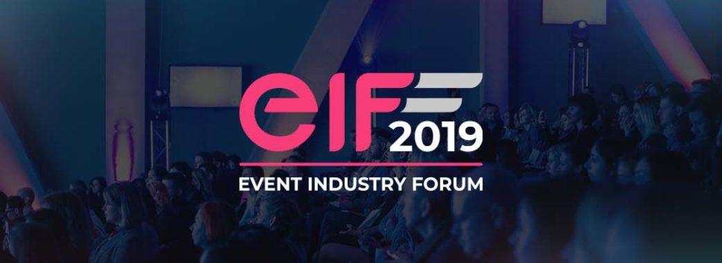 Сьогодні розпочався Event industry Forum 2019