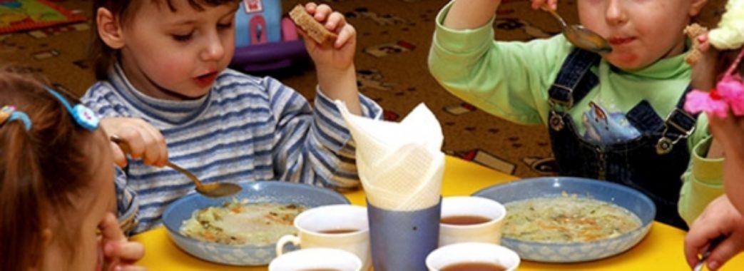 У Червонограді за харчування дошкільнят батьки платять 800 гривень
