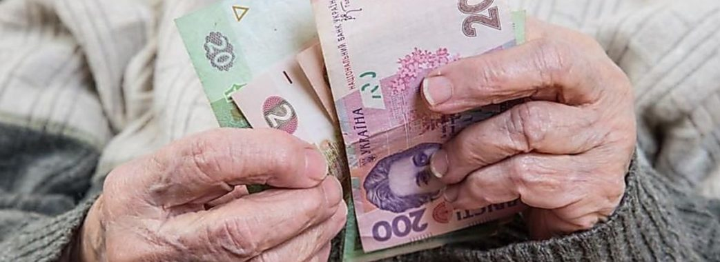 У березні субсидію дадуть «живими» грошима