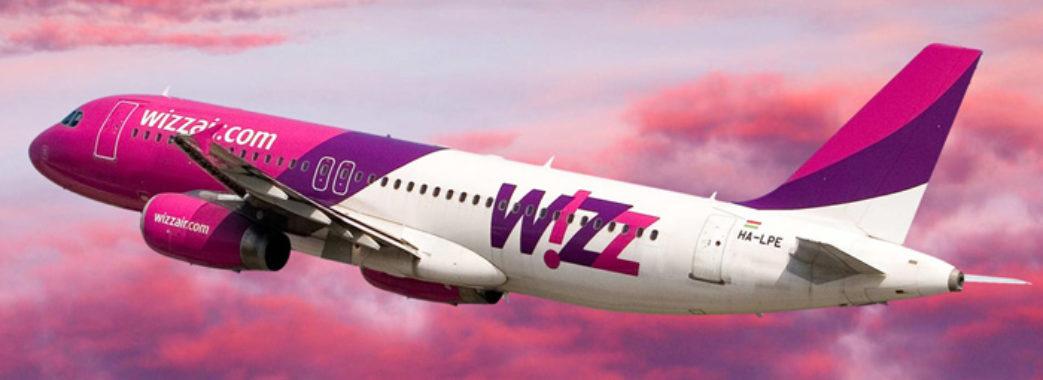 Цього літа авіакомпанія Wizz Air введе сім додатокових рейсів зі Львова