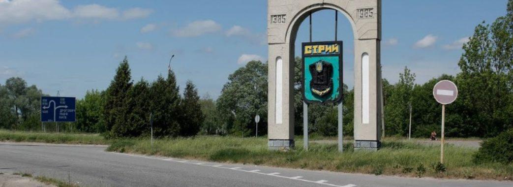 У Стрию створять логотип міста
