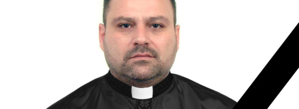 У Винниках раптово помер отець Олександр Михалусь