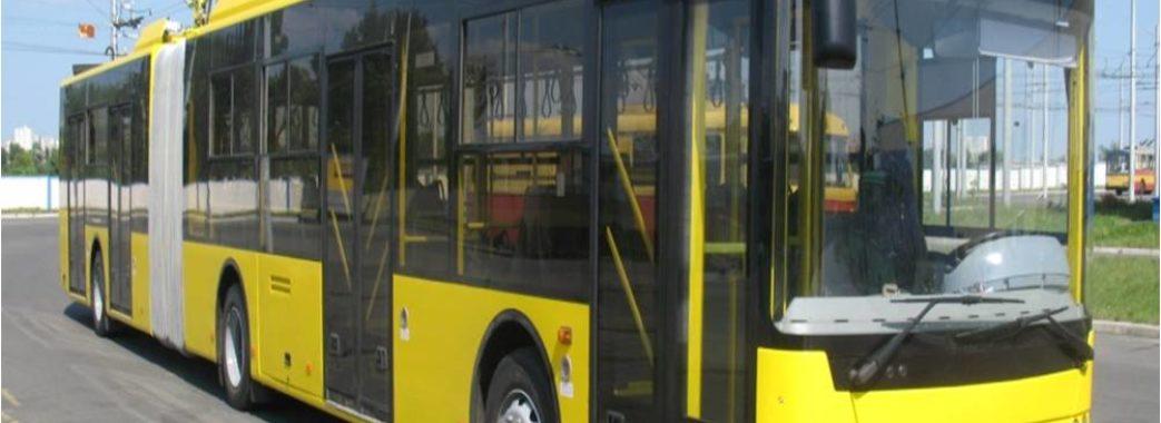 Тролейбуси з кондиціонерами: у львівському транспорті скоро буде комфортніше