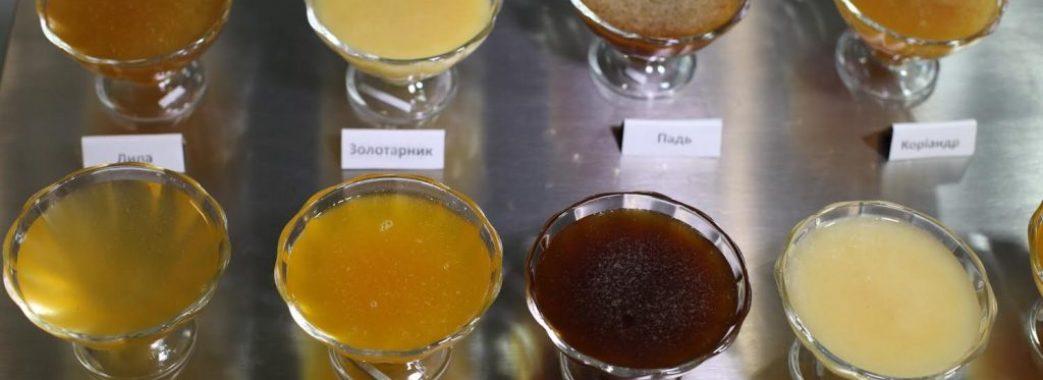На Жовківщині відкрили завод з переробки меду
