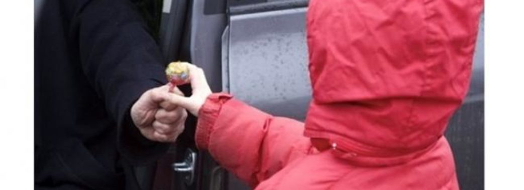 «Викрадач» дітей на Дрогобиччині сам подзвонив у поліцію