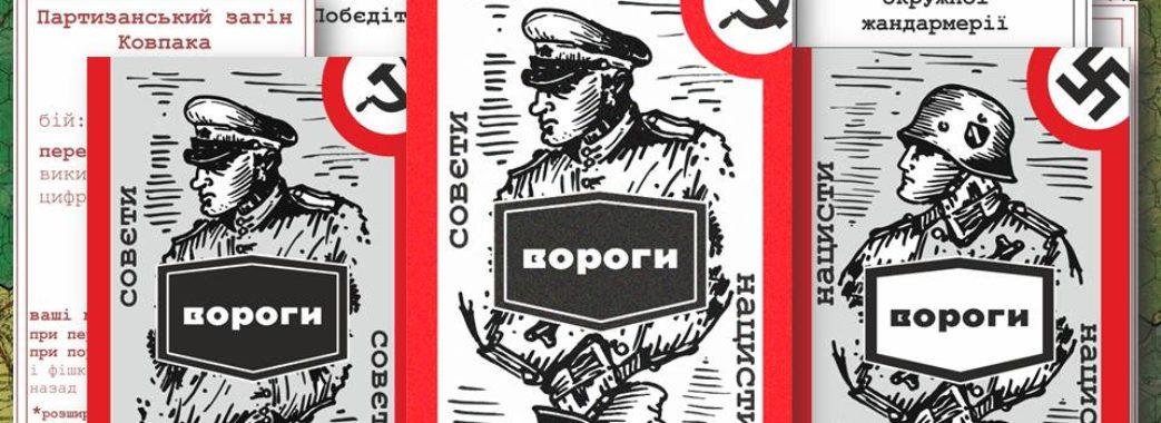 Через львівського розробника ігор в росіян агонія