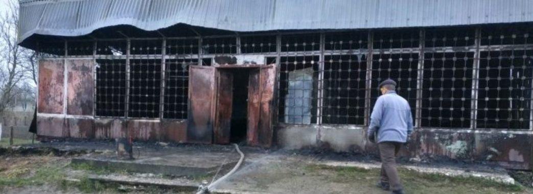 На Дрогобиччині вщент згорів продуктовий магазин