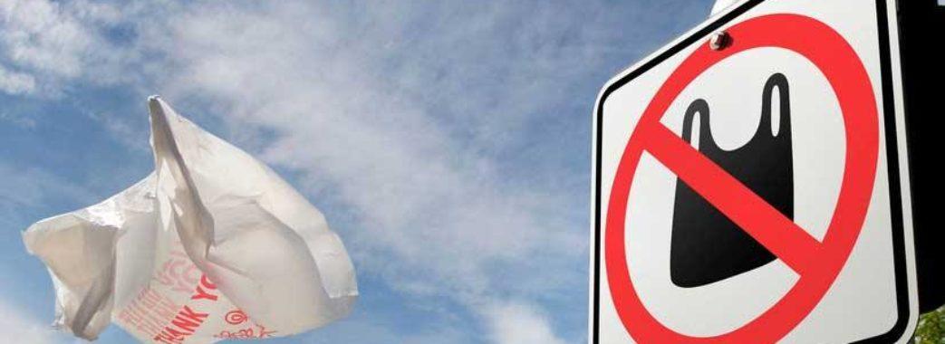 9 квітня у львівських супермаркетах зникнуть поліетиленові пакети