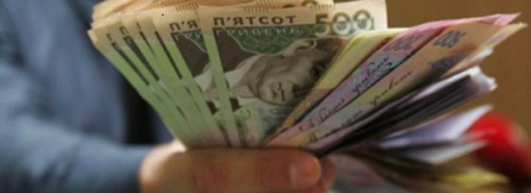 На хабарі затримали начальника управління фінансового контролю Львівської міської ради Олега Дроздова