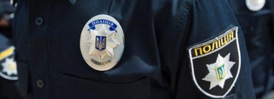 У Львові поліцейський вимагав 1200 доларів від призовника