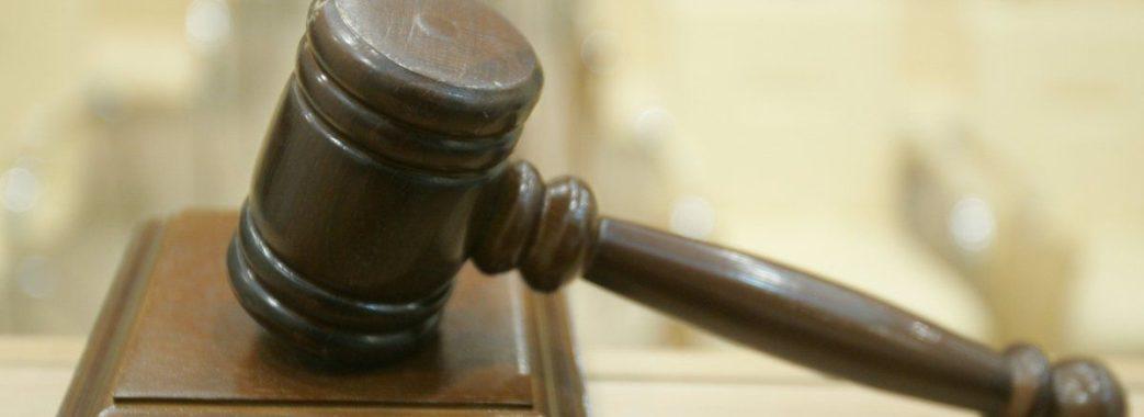 У Самбірському суді слідчий поліції позбувся волі та звання