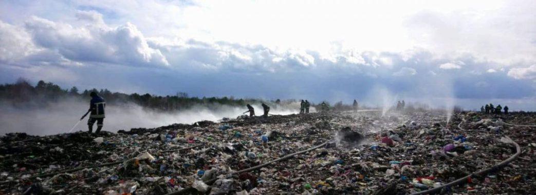 Третій день горить сміттєзвалище в Яворівському районі