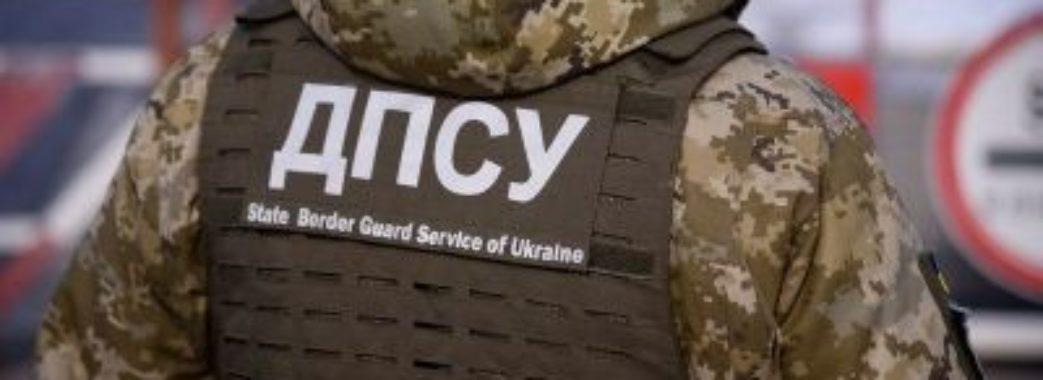 На Мостищині не вщухає конфлікт прикордонників та «Авто Євро Сили»