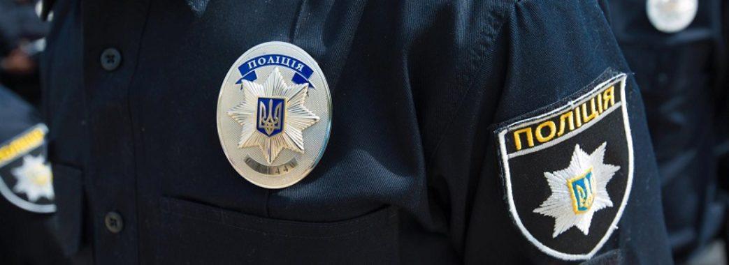 Від сьогодні вся поліція в країні працює в посиленому режимі
