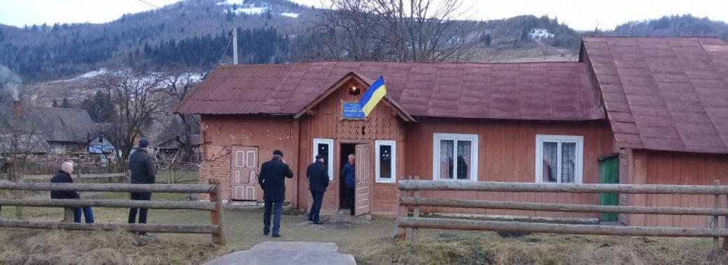 У селі Довге Дрогобицького району хотіли побудувати міні-ГЕС, але екологи і громадські активісти — проти