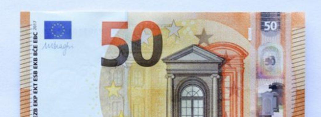 Мостиські прикордонники відмовилися від 50 євро хабара