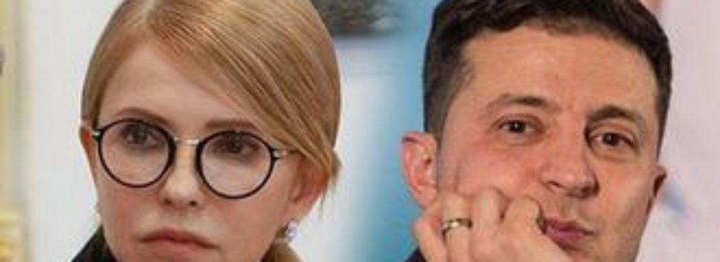 «Тимошенко агітуватиме за Зеленського», – львівський політолог