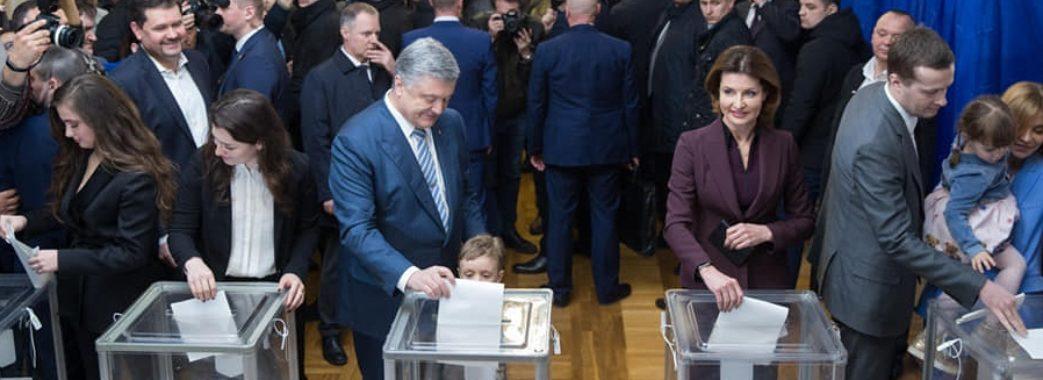 Петра Порошенка підтримала Західна Україна