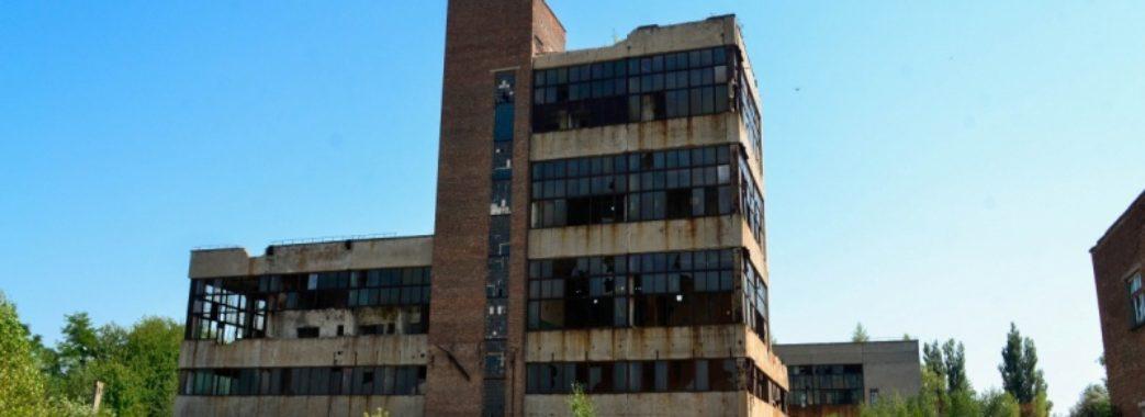 У Сокалі планують звести завод із утилізації хімікатів