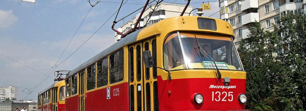 Львів'яни за проїзд почали розраховуватися sms -повідомленням