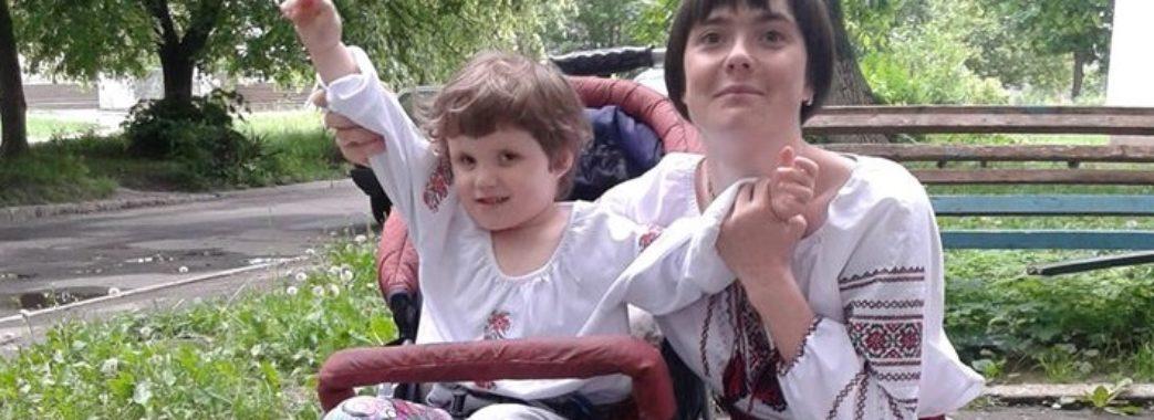 """""""Лікарі витискали дитину і придавили їй зоровий нерв"""": Світлана Чернявська зі Сокаля збирає кошти на лікування доньки"""