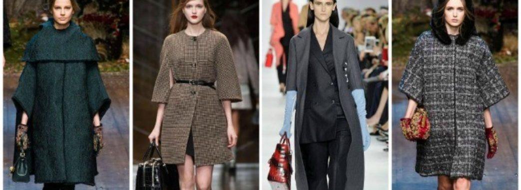 «Зніміть це хутро негайно», – стиліст розповіла, які пальта більше не в моді