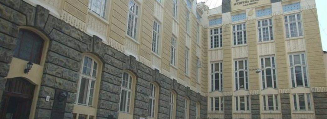 18 мільйонів гривень потрібно на реставрацію Музичної академії імені М. Лисенка у Львові