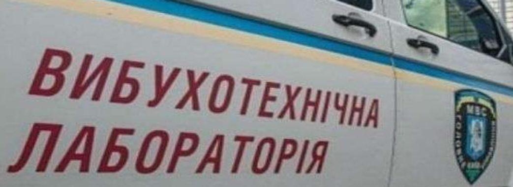 Перед приїздом Порошенка стрийська поліція шукає вибухівки